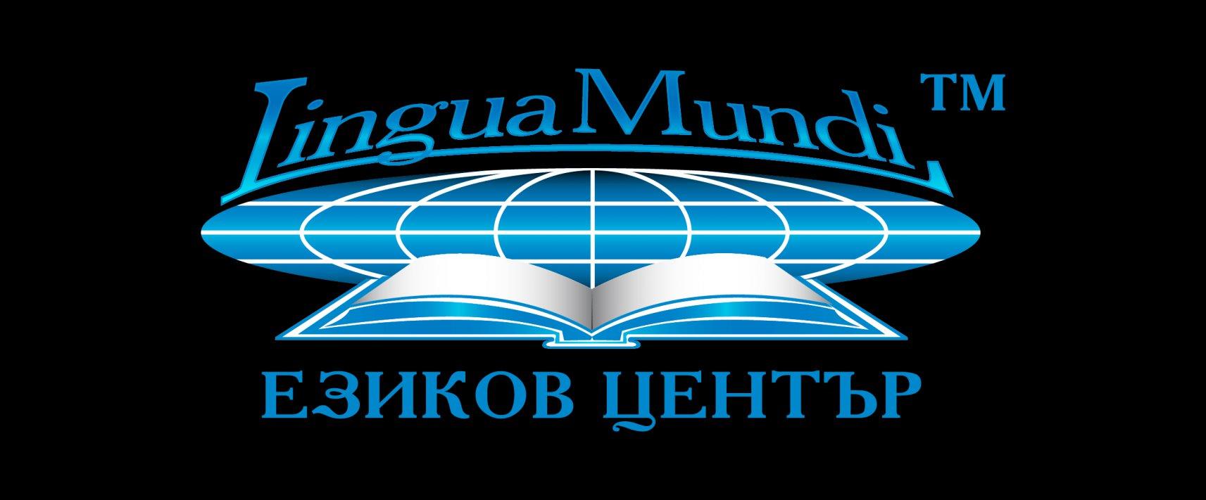 Лингва Алиана ООД logo