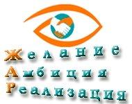 ЖАР-ММ ЕООД logo