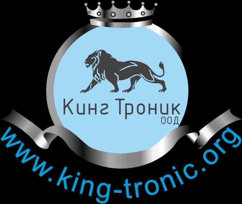 КИНГ ТРОНИК ООД logo