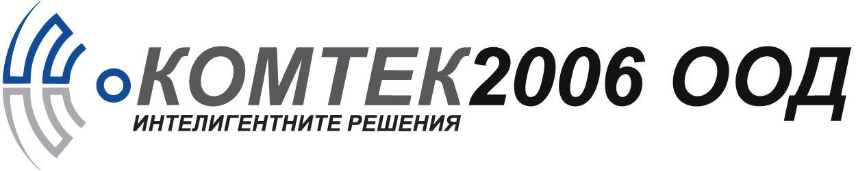 КОМТЕК 2006 ООД logo