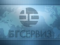 БГ-Сервиз ООД logo