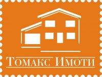 ТОМАКС ИМОТИ ООД logo