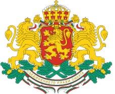 Териториална Дирекция Държавен резерв - гр. Пловдив logo