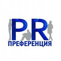 ПРЕФЕРЕНЦИЯ ООД logo
