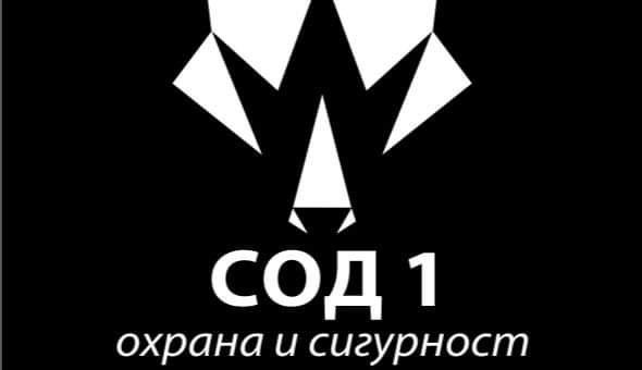 СИБЕЛИУС Р ЕООД logo