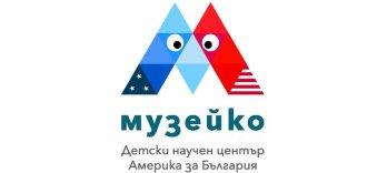 Музейко ЕООД logo