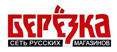 Берьозка България ООД logo