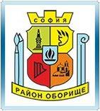 """СО - Район """"Оборище"""" logo"""