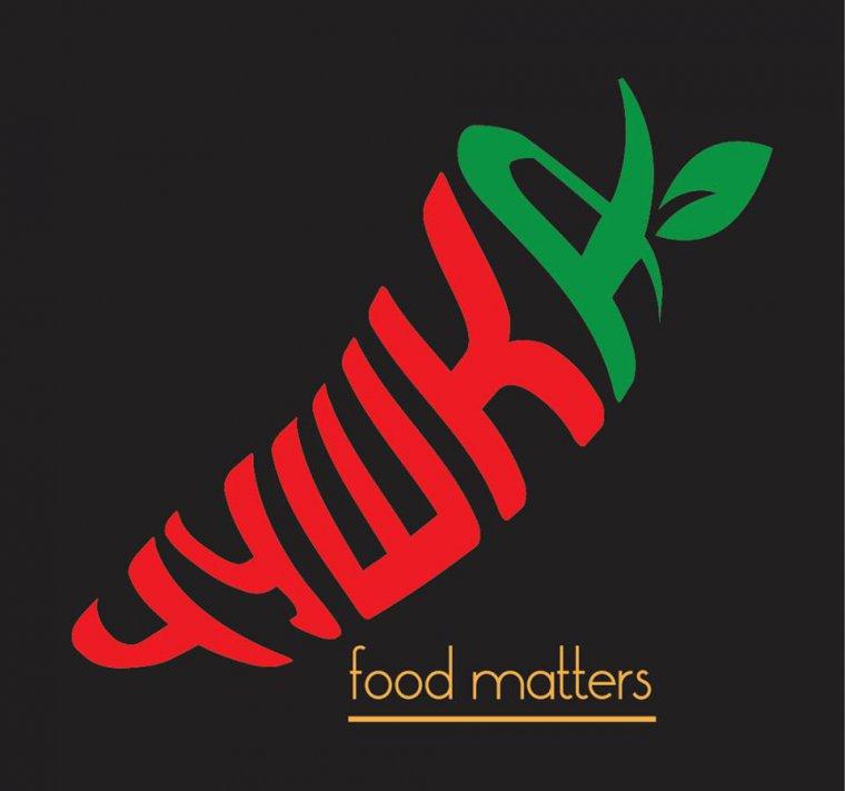 Чушка ЕООД logo