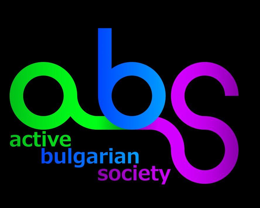 Сдружение Активно Българско Общество logo