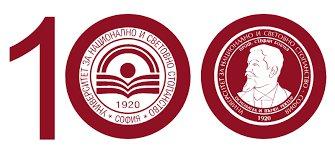 Университет за Национално и Световно Стопанство logo