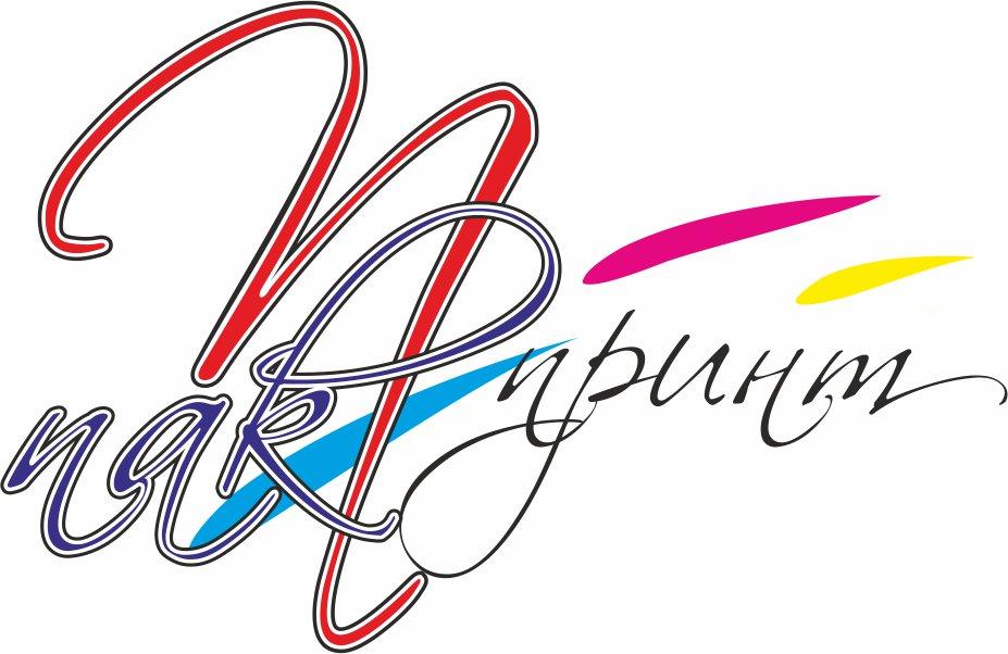 Пи Пак Принт ООД logo