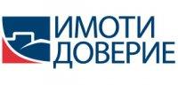 ИМОТИ ДОВЕРИЕ EООД logo