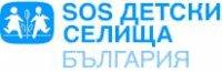 SOS-Детски селища България logo